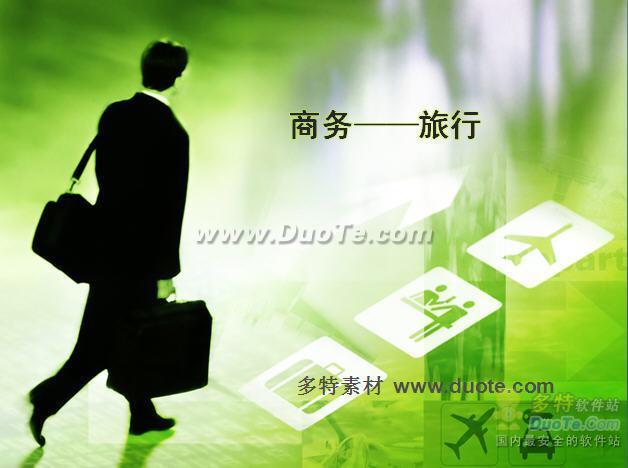 商务旅行PPT模板下载