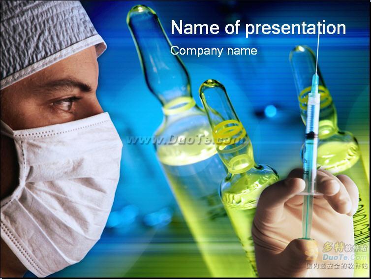 注射针医学行业PPT模板下载