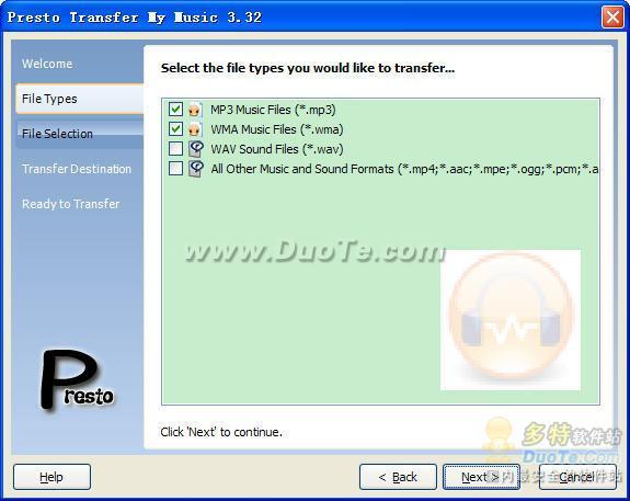 Presto Transfer My Music下载
