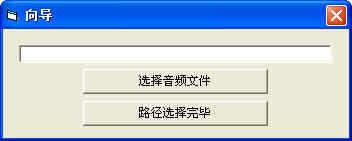 Srt字幕制作帮手下载