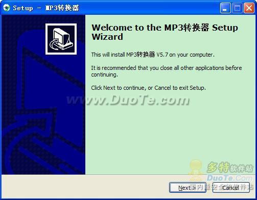 MP3格式转换器下载