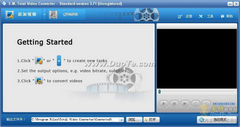超级转霸(Total Video Converter)下载