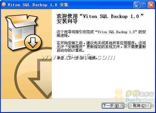 Viton SQL Backup下载