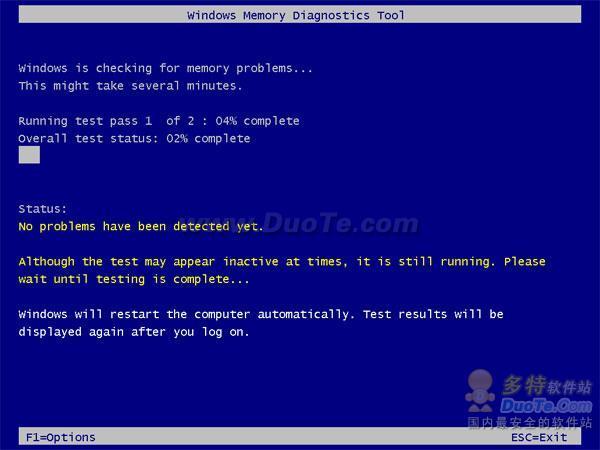 Windows Memory Diagnostic(微软内存检测工具)下载