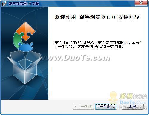 奎宇触屏信息展示系统下载