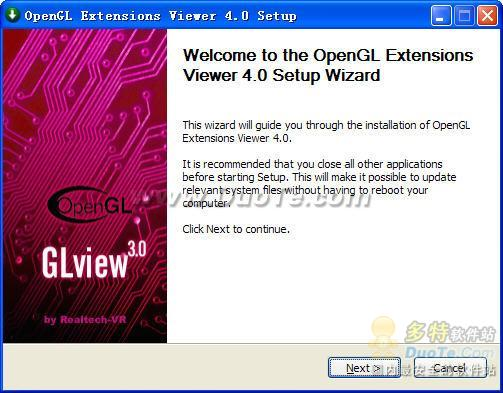 OpenGL Extension Viewer下载