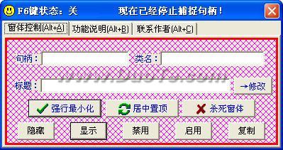 CPAInstallBuilder(CPA自动安装激活插件)下载