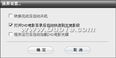 A-one DVD to Zune Ripper下载