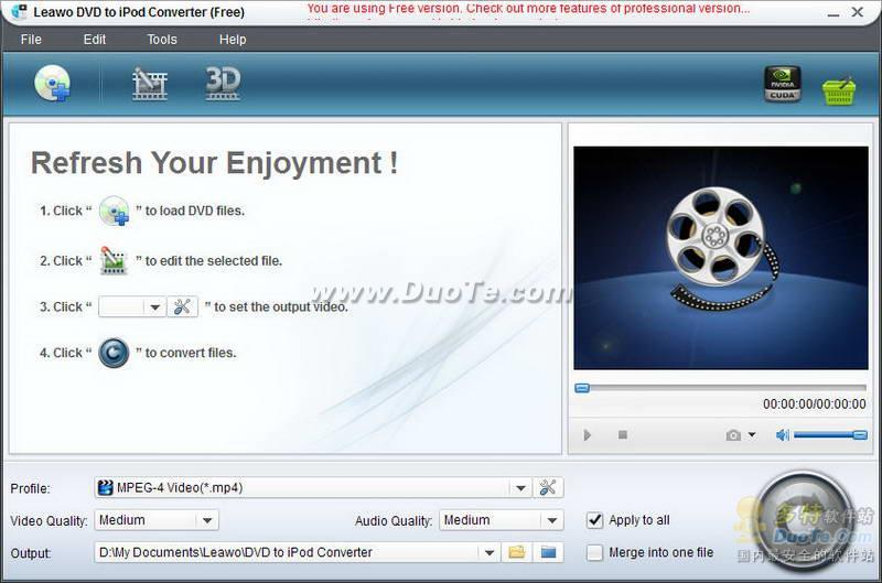 Leawo Free DVD to iPod Converter下载