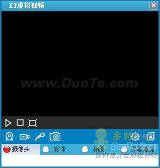 ET虚拟视频下载