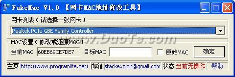 FakeMac下载