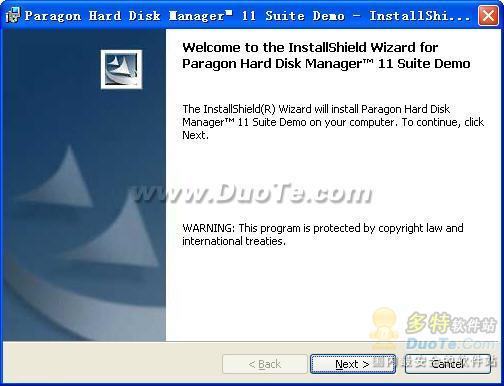 Paragon Hard Disk Manager Pro下载