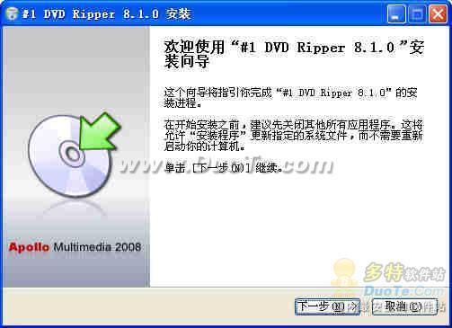 No1 DVD Ripper下载