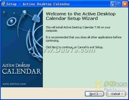 Active Desktop Calendar下载