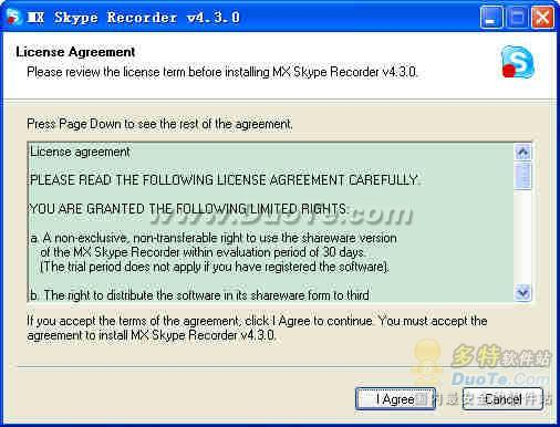MX Skype Recorder下载