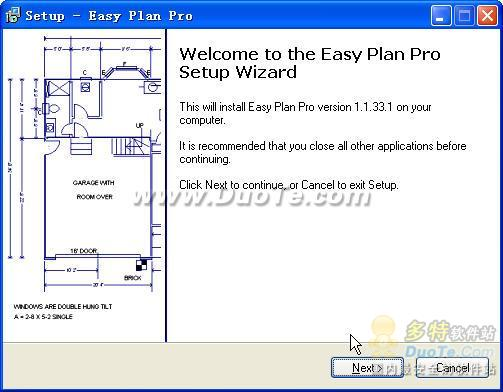 Easy Plan Pro下载