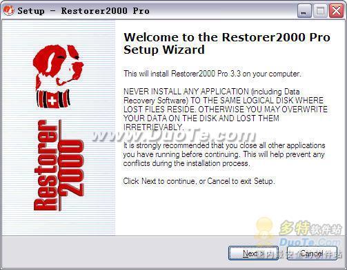 Restorer2000 PRO下载