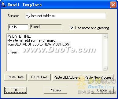 Address Monitor下载