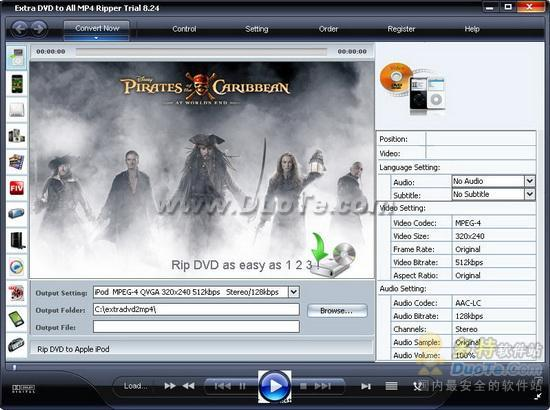 Extra DVD to All MP4 Ripper下载
