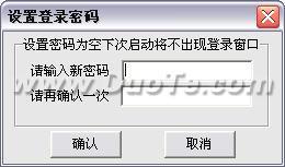 飞扬虚拟桌面下载