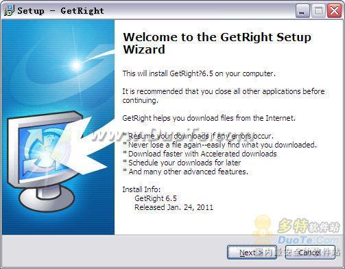 GetRight Pro下载