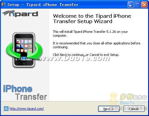Tipard iPhone Transfer下载