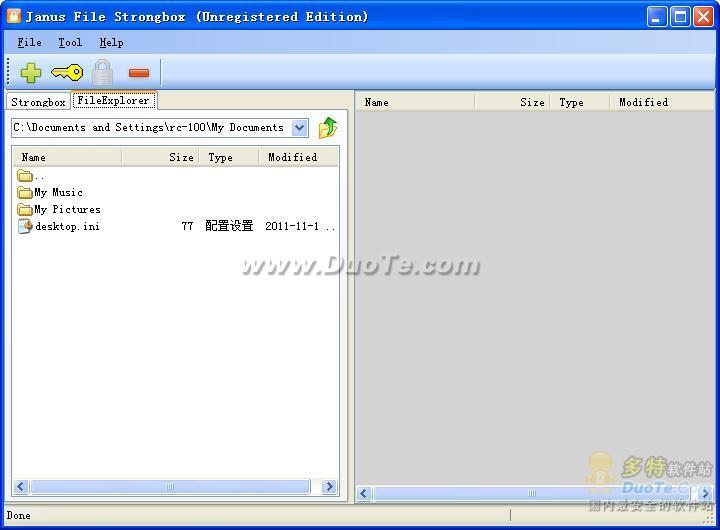 Janus File StrongBox下载