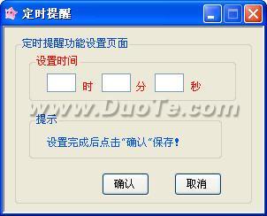 腾讯QQ魔法卡片计算精灵 2012下载