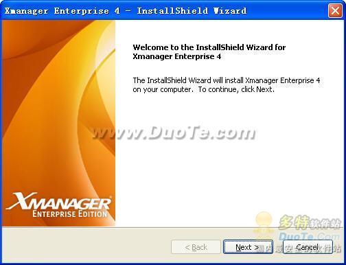 Xmanager Enterprise下载