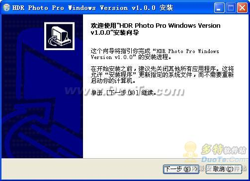 HDR Photo Pro下载