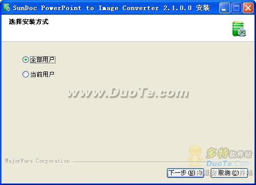 SunDoc PowerPoint to Image Converter下载