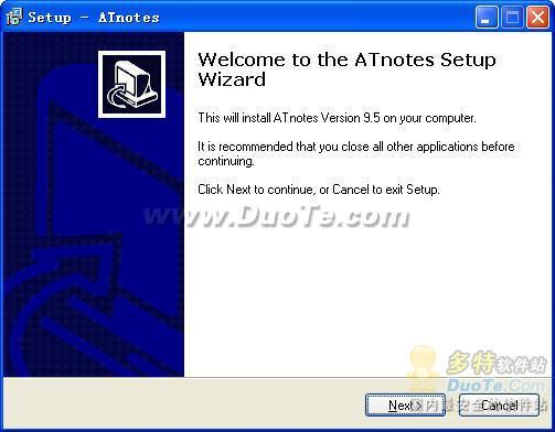 ATnotes(财务管理)下载