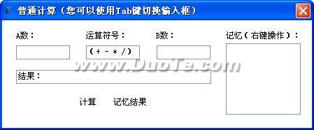 Z-Calculator 计算器下载