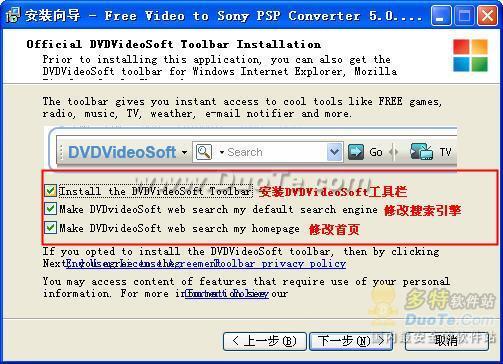 Free Video to Sony PSP Converter下载