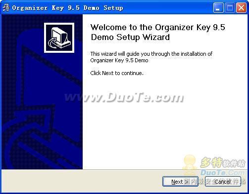 Organizer Key下载
