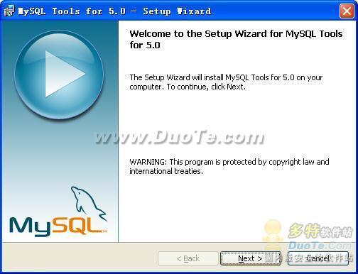 MySQL GUI Tools下载
