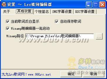 Lrc歌词编辑器下载
