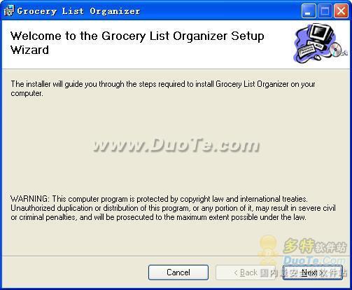 Grocery List Organizer下载