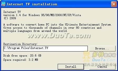 Internet TV下载