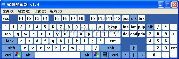键盘屏蔽器下载