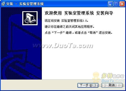 潘多拉实验室管理系统下载