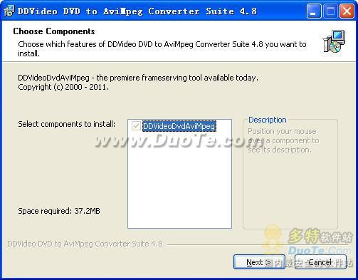 DDVideo DVD to AVI/MPEG Converter Suite下载