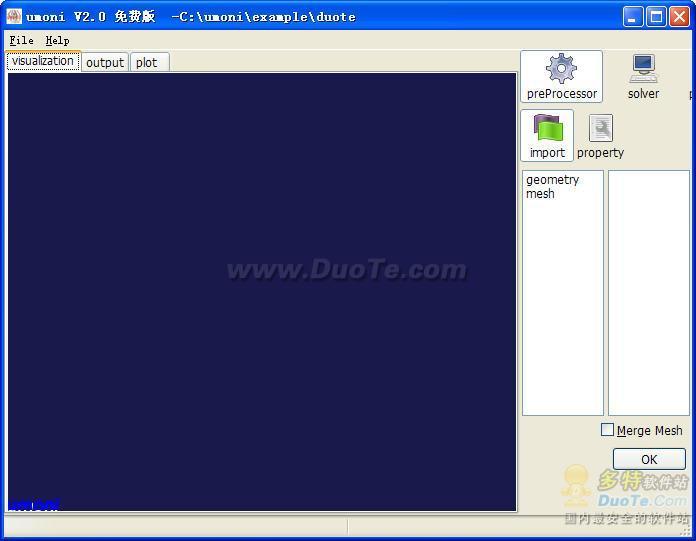 umoni计算流体力学平台软件下载