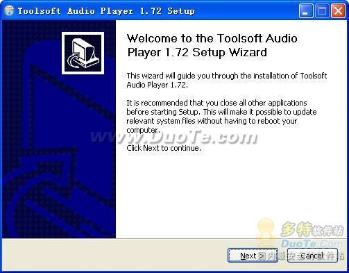 Toolsoft Audio Player下载