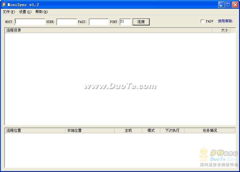 MiniSync(FTP差异同步软件)下载