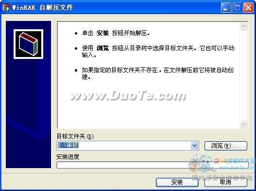米普党员信息管理系统下载