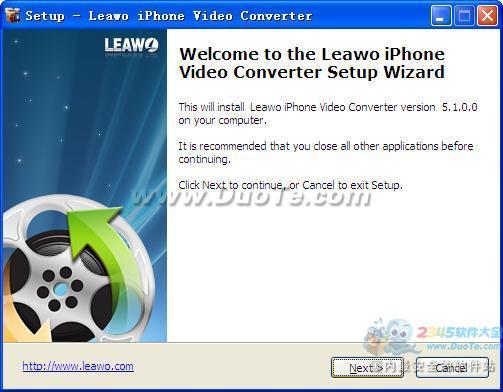 Leawo iPhone Converter下载