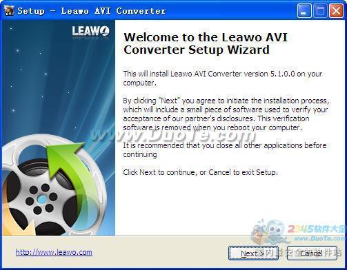 Leawo Free AVI Converter下载