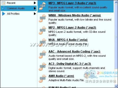 Acala DVD Audio Ripper下载