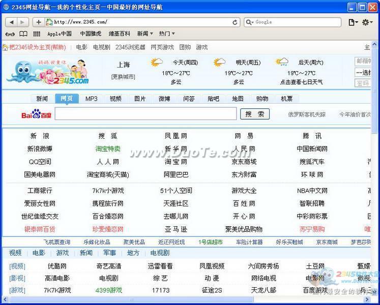 Apple Safari(苹果浏览器)下载